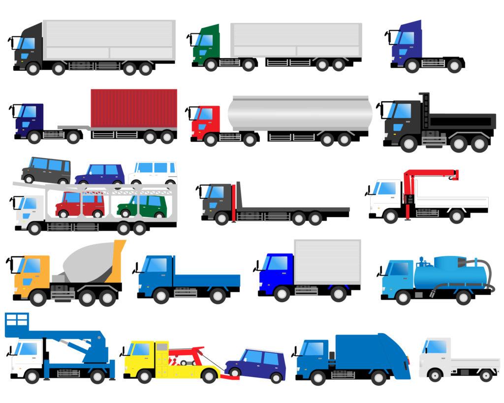 トラックの種類とサイズ